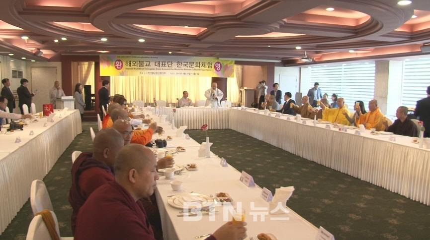 해외 불교 대표단도 오늘 연등회 동참