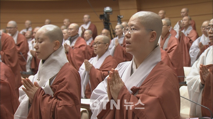 계율이 살아야 한국불교가 산다‥제5회 계율토론회 개최