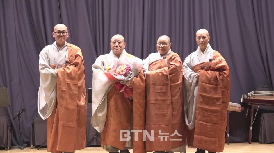 중앙승가대 총동문회 송년의 밤‥한국불교 재도약 다짐
