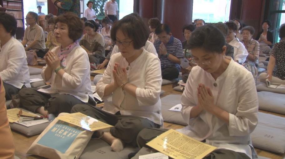 불자 양성의 요람 전국 불교대학 3월 일제히 개강